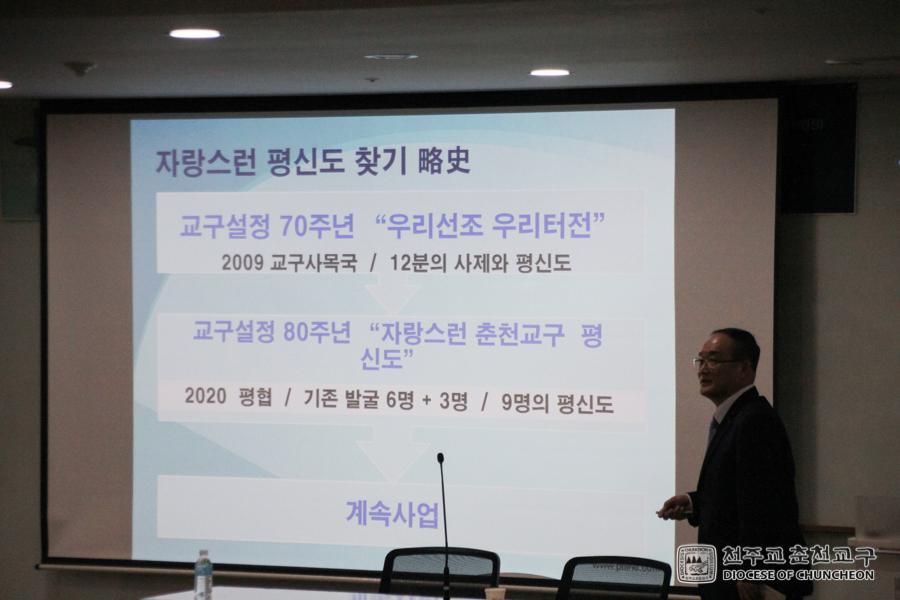 2020-11-11 at 12-19-16.jpg
