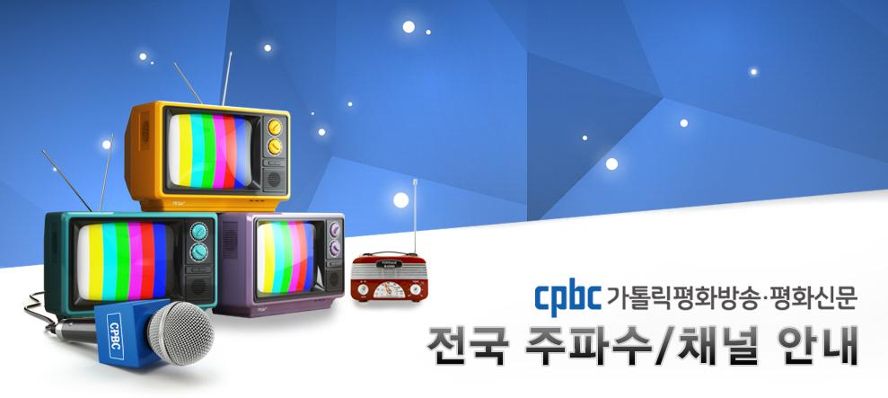 online-channel_04.jpg