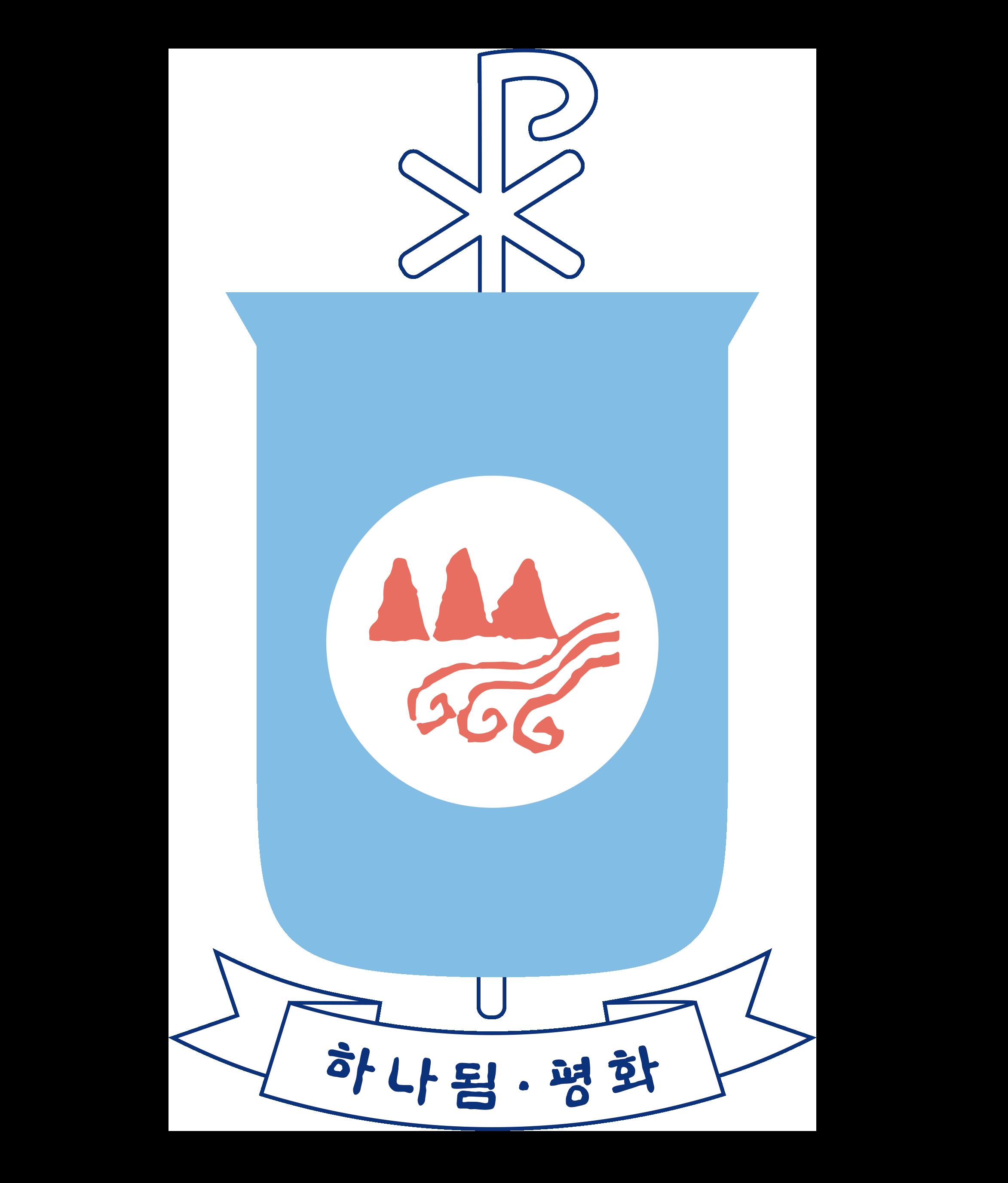 김주영 주교 문장(20201203 확정1).png